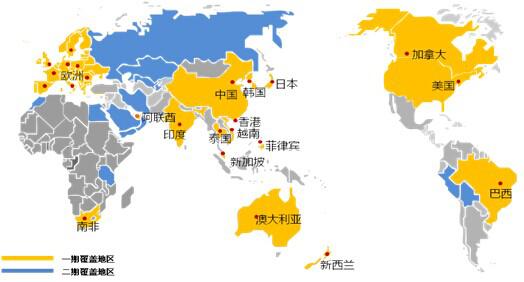 小笨鸟全球站点分布图