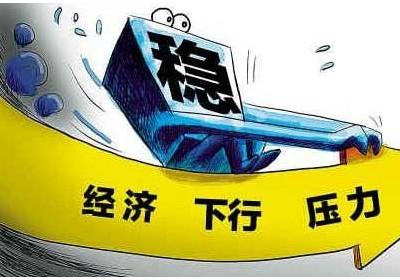 """""""新常态""""变革下,2015中国物流供应链的新机遇"""